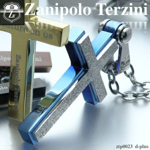 ステンレス/ペアネックレスにピッタリ /ザニポロタルツィーニ/Zanipolo Terzini/ザニポロ spztp0023 オープン記念 セール|d-plus-genius