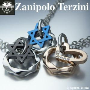 ステンレス/ペアネックレスにピッタリ /ザニポロタルツィーニ/Zanipolo Terzini/ザニポロ spztp0026 オープン記念 セール|d-plus-genius