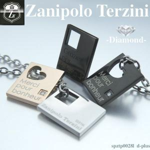 ステンレス/ペアネックレスにピッタリ /ザニポロタルツィーニ/Zanipolo Terzini/ザニポロ spztp0028m オープン記念 セール|d-plus-genius