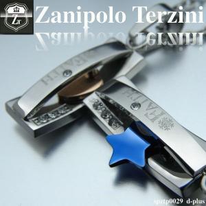 ステンレス/ペアネックレスにピッタリ /ザニポロタルツィーニ/Zanipolo Terzini/ザニポロ spztp0029 オープン記念 セール|d-plus-genius