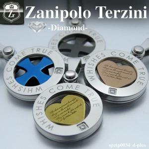 ステンレス/ペアネックレスにピッタリ /ザニポロタルツィーニ/Zanipolo Terzini/ザニポロ spztp0034 オープン記念 セール d-plus-genius