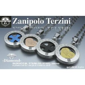 ステンレス/ペアネックレスにピッタリ /ザニポロタルツィーニ/Zanipolo Terzini/ザニポロ spztp0034 オープン記念 セール d-plus-genius 06