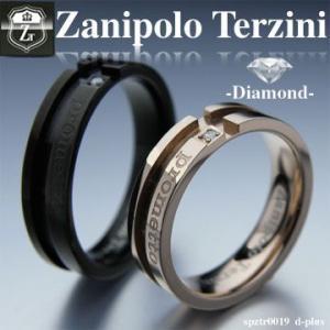 ステンレス/ペアリングにピッタリ /ザニポロタルツィーニ/Zanipolo Terzini/ザニポロ spztr0019 オープン記念 セール|d-plus-genius