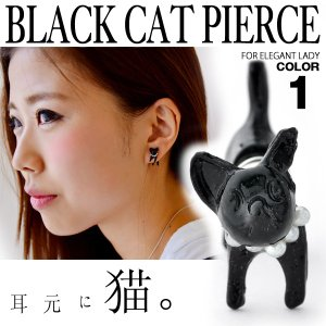 黒猫イヤーラップピアス ネコ ねこ ピアス 片耳用 オープン記念 セール メール便限定送料無料|d-plus-genius