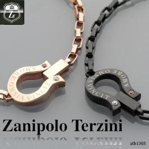 【メンズブレスレット】ザニポロ タルツィーニ -Zanipolo Terzini- ztb1303 オープン記念 セール|d-plus-genius