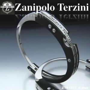 ステンレス/シルバー/ブレスレット/手錠型/ザニポロタルツィーニ/Zanipolo Terzini/ザニポロ/ オープン記念 セール|d-plus-genius