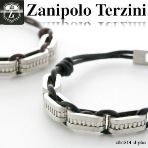 メンズブレスレット  新作 ザニポロ タルツィーニ/バングル -Zanipolo Terzini- ZTB1814  smtb-k  w1 10P06jul10 オープン記念 セール|d-plus-genius