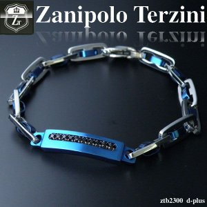 ステンレス/ブレスレット/ザニポロタルツィーニ/Zanipolo Terzini/ザニポロ ztb2300 オープン記念 セール|d-plus-genius