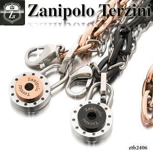 ペアブレスレット  -Zanipolo Terzini- ザニポロ タルツィーニ ztb2406 ペアブレスレット /限定商品 オープン記念 セール|d-plus-genius