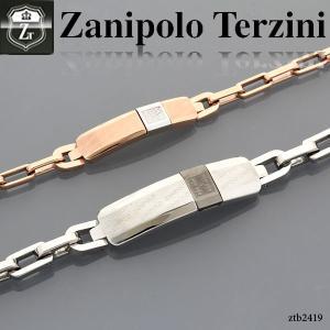 メンズブレスレット ザニポロ タルツィーニ -Zanipolo Terzini- ZTB2419 オープン記念 セール|d-plus-genius