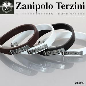 メンズブレスレット ザニポロ タルツィーニ -Zanipolo Terzini- ZTB2609 オープン記念 セール|d-plus-genius