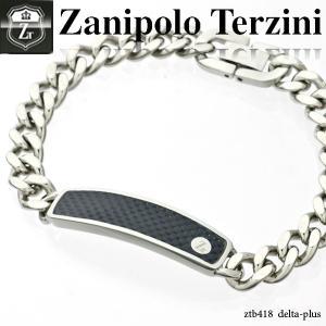 喜平ブレスレット メンズ ステンレス ブレス -Zanipolo Terzini- オープン記念 セール|d-plus-genius