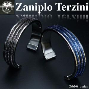 ステンレス/ブレスレット/ザニポロタルツィーニ/Zanipolo Terzini/ザニポロ ztb508 オープン記念 セール|d-plus-genius