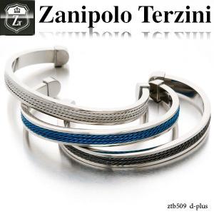 ステンレス/ブレスレット/ザニポロタルツィーニ/Zanipolo Terzini/バングル オープン記念 セール|d-plus-genius