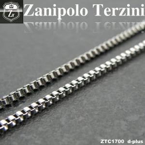ステンレス/ネックレスチェーン/ザニポロタルツィーニ/Zanipolo Terzini/ザニポロ ztc1700 オープン記念 セール メール便送料無料|d-plus-genius