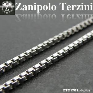 ステンレス/ネックレスチェーン/ザニポロタルツィーニ/Zanipolo Terzini/ザニポロ ztc1701 オープン記念 セール メール便送料無料|d-plus-genius