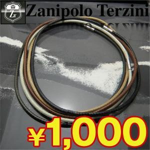 ステンレス/チョーカー/ザニポロタルツィーニ/Zanipolo Terzini オープン記念 セール メール便送料無料|d-plus-genius