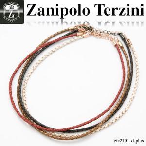 メンズチョーカー  新作 ザニポロ タルツィーニ/チョーカー -Zanipolo Terzini- ztc2101_36 オープン記念 セール|d-plus-genius