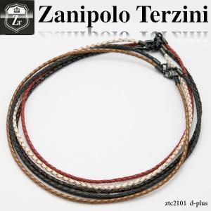 メンズチョーカー  新作 ザニポロ タルツィーニ/チョーカー -Zanipolo Terzini- ztc2101-43 オープン記念 セール|d-plus-genius