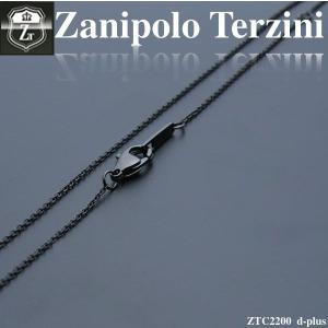 ステンレス/ネックレスチェーン/ザニポロタルツィーニ/Zanipolo Terzini/ザニポロ ztc2200bk オープン記念 セール|d-plus-genius