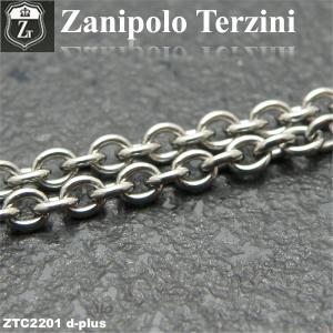 ステンレス/ネックレスチェーン/ザニポロタルツィーニ/Zanipolo Terzini/ザニポロ ztc2201 オープン記念 セール|d-plus-genius