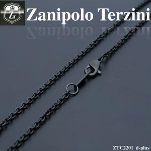 ステンレス/ネックレスチェーン/ザニポロタルツィーニ/Zanipolo Terzini/ザニポロ ztc2201bk オープン記念 セール|d-plus-genius