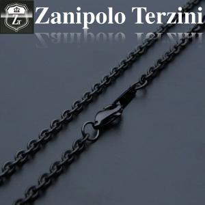 ステンレス/ネックレスチェーン/ザニポロタルツィーニ/Zanipolo Terzini/ザニポロ ztc2202bk オープン記念 セール|d-plus-genius