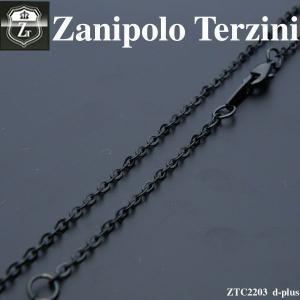 ステンレス/ネックレスチェーン/ザニポロタルツィーニ/Zanipolo Terzini/ザニポロ ztc2203bk オープン記念 セール d-plus-genius