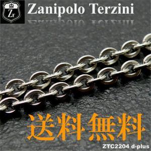 ステンレス/ネックレスチェーン/ザニポロタルツィーニ/Zanipolo Terzini/ザニポロ ztc2204 オープン記念 セール|d-plus-genius