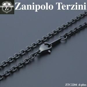 ステンレス/ネックレスチェーン/ザニポロタルツィーニ/Zanipolo Terzini/ザニポロ ztc2204bk オープン記念 セール|d-plus-genius