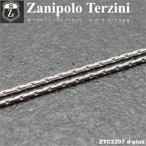 ステンレス/ネックレスチェーン/ザニポロタルツィーニ/Zanipolo Terzini/ザニポロ ztc2207 オープン記念 セール|d-plus-genius