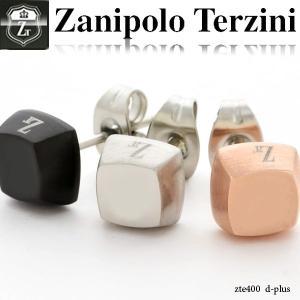 ピアス メンズ ラウンドフォルム スタッドピアス ステンレス/ピアス/ザニポロタルツィーニ/Zanipolo Terzini/ザニポロ オープン記念 セール|d-plus-genius