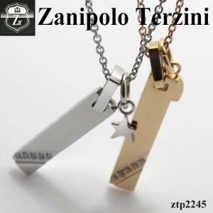 ネックレス ザニポロ タルツィーニ -Zanipolo Terzini- ZTP2245 オープン記念 セール d-plus-genius