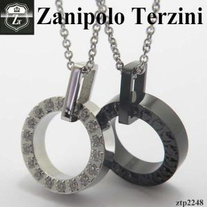 ネックレス ザニポロ タルツィーニ -Zanipolo Terzini- ZTP2248 オープン記念 セール d-plus-genius