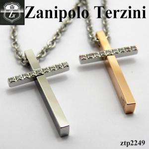 ネックレス ザニポロ タルツィーニ -Zanipolo Terzini- ZTP2249 オープン記念 セール d-plus-genius