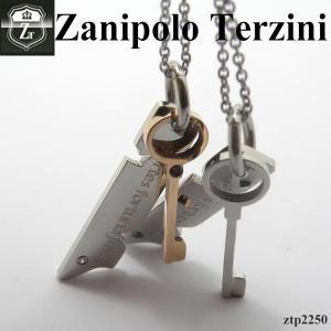 ネックレス ザニポロ タルツィーニ -Zanipolo Terzini- ZTP2250 オープン記念 セール|d-plus-genius