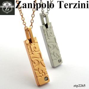 ペアネックレス   - Zanipolo Terzini -  ザニポロ タルツィーニ ジルコニア付きネックレス  ZTP2265 オープン記念 セール|d-plus-genius