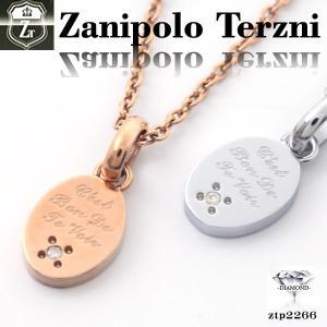 ステンレス/ネックレス/ザニポロタルツィーニ/ダイヤモンド/Zanipolo Terzini/ザニポロ ztp2266 オープン記念 セール|d-plus-genius