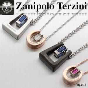 ネックレス ザニポロ タルツィーニ -Zanipolo Terzini- ZTP2416 オープン記念 セール d-plus-genius