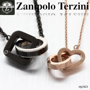 ネックレス ザニポロ タルツィーニ -Zanipolo Terzini- ZTP2421 オープン記念 セール d-plus-genius