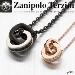 ネックレス ザニポロ タルツィーニ -Zanipolo Terzini- ZTP2422 オープン記念 セール d-plus-genius