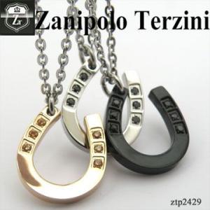 ネックレス ザニポロ タルツィーニ -Zanipolo Terzini- ホースシュージルコニアネックレス|d-plus-genius