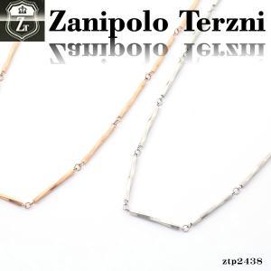 ステンレス/ネックレス/ザニポロタルツィーニ/Zanipolo Terzini/ザニポロ ztp2438 オープン記念 セール|d-plus-genius