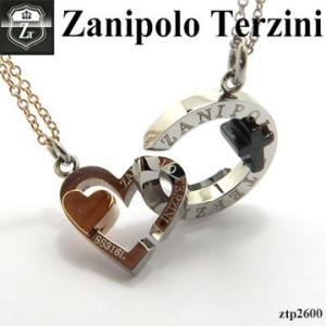 ネックレス ザニポロ タルツィーニ -Zanipolo Terzini- ZTP2600 オープン記念 セール|d-plus-genius