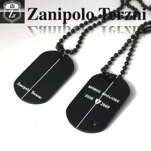 ステンレス/ネックレス/ダブルドッグタブ/ザニポロタルツィーニ/Zanipolo Terzini/ザニポロ/ZTP3050 オープン記念 セール|d-plus-genius