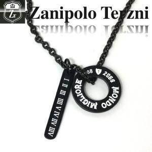 ステンレス/ネックレス/ザニポロタルツィーニ/リング/Zanipolo Terzini/ザニポロ ztp3053 オープン記念 セール|d-plus-genius