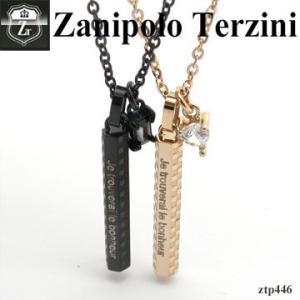 【ネックレス】ザニポロ タルツィーニ -Zanipolo Terzini- ステンレス ネックレス d-plus-genius