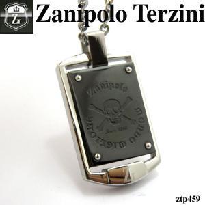 【ネックレス】ザニポロ タルツィーニ -Zanipolo Terzini- スカルプレートネックレス d-plus-genius