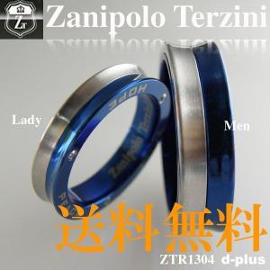 ステンレス/リング/ザニポロタルツィーニ/Zanipolo Terzini/ザニポロ ztr1304 オープン記念 セール|d-plus-genius