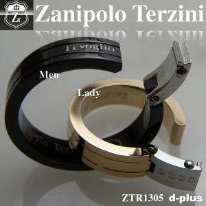 ステンレス/リング/ザニポロタルツィーニ/Zanipolo Terzini/ザニポロ ztr1305 オープン記念 セール|d-plus-genius
